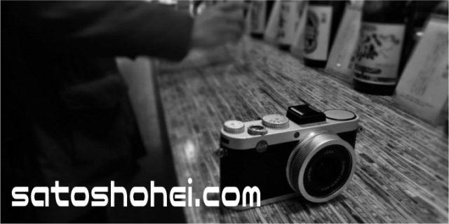 旅人 佐藤 翔平のブログ
